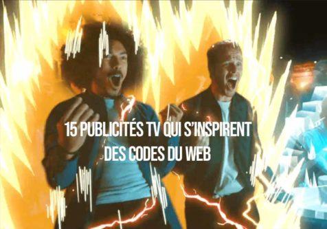 quand les pubs TV s'inspirent des codes du web